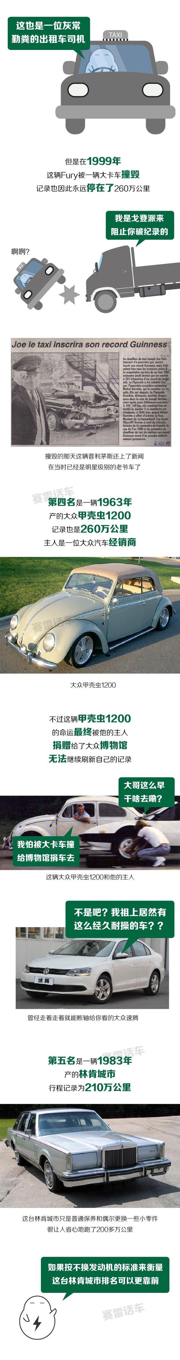 彩世界北京pk手机版 4