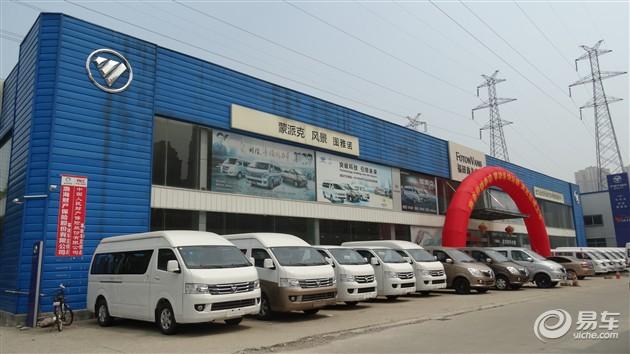 蒙派克APEC快运版湖北区域上市品鉴会举行