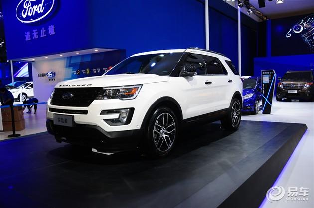 福特新探险者预售价49万-65万元 年底上市