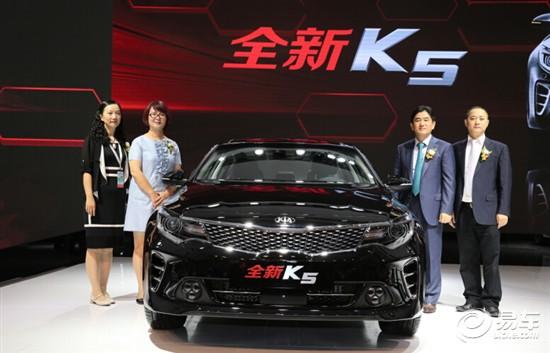 悦达起亚总经理金坚携全新K5亮相成都车展