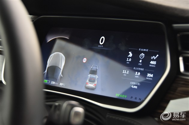 自动波开车步骤视频教程