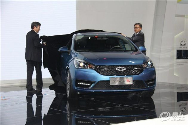奇瑞艾瑞泽5亮相广州车展 于2016年初上市