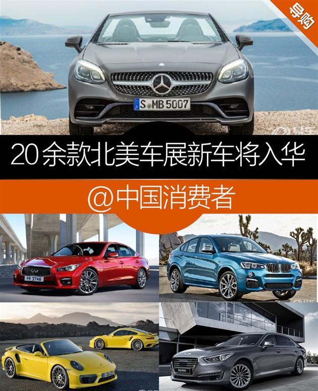 海外   车展   且车型不多,但大部分车型都与中国有关,要么高清图片