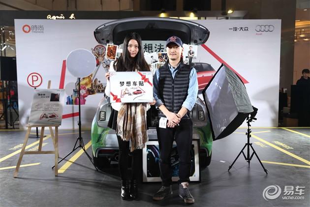 """【图文】""""新奥迪a1梦想停车位""""之旅上海站开启图片"""