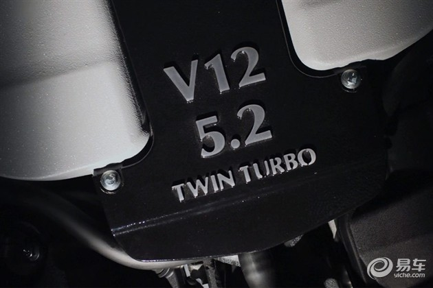 阿斯顿·马丁DB11将搭5.2L涡轮增压发动机