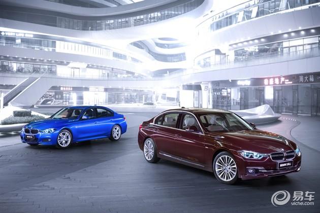 新BMW 3系悠贷金融最低月供仅需1,399元