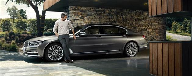 佳鸿·长沙驰宝·全新BMW 7系夜间试驾