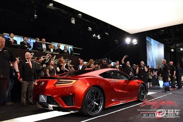 120万美元献爱心 讴歌高价出售第一台NSX