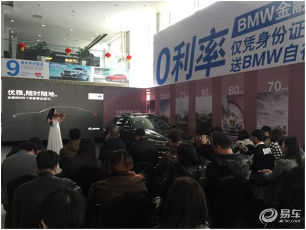 大连星之宝全新BMW 7系品鉴会优雅落幕