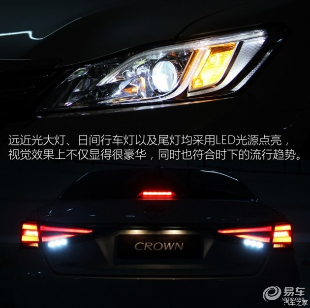 全面试驾皇冠2.0T车型 新车型的精彩分析