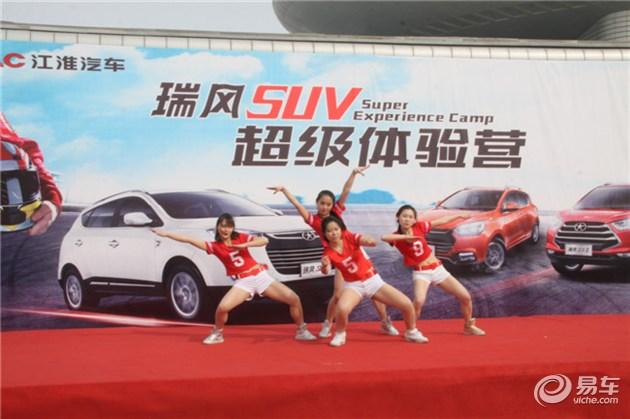 瑞风SUV超级体验营乌鲁木齐火爆开启
