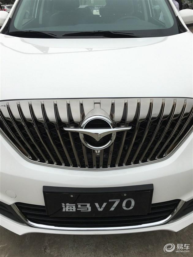海马汽车6座-不一样的体验 海马V70六座版二胎新选择高清图片