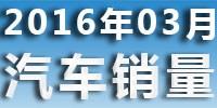 2016��03��
