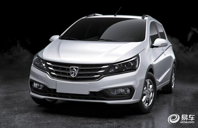 宝骏310配置曝光 定位小型车/轴距2550mm