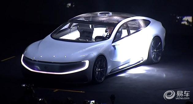 乐视LeSEE首款概念车发布 亮相北京车展