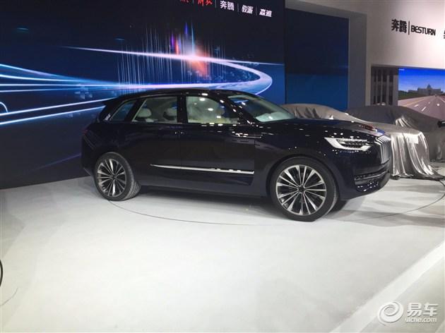 北京车展探馆 红旗SUV概念车亮相高清图片