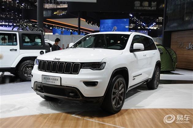 Jeep大切诺基75周年致敬版北京车展首发