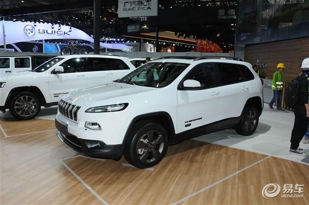 Jeep自由光75周年致敬版北京车展首发