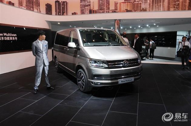 大众全新迈特威北京车展发布 或年内上市