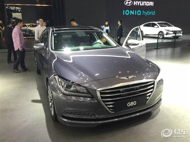现代Genesis G80亮相2016年北京车展