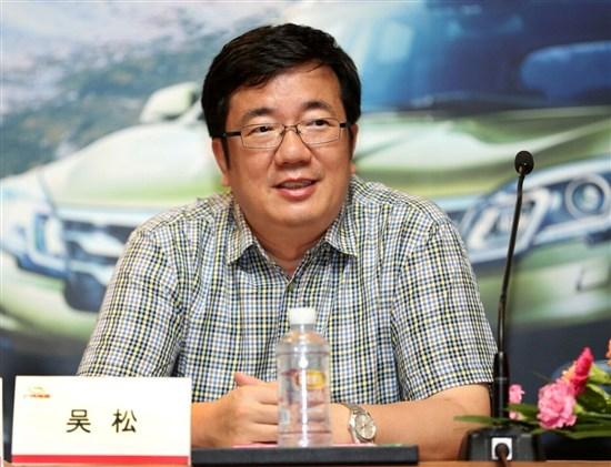 吴松升任广汽集团副总 郁俊接管传祺