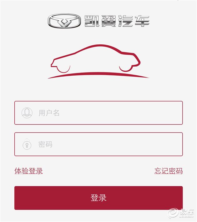 凯翼X3手机控车 App功能官方发布