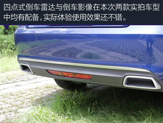 吉利汽车帝豪GL评测 最新吉利帝豪GL车型详解高清图片