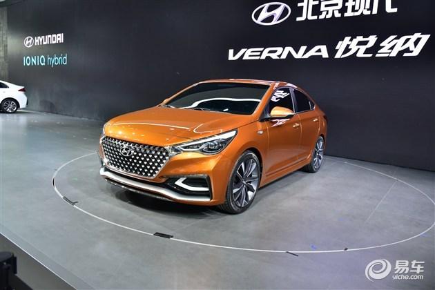 北京现代成都车展阵容 悦纳量产版将首发