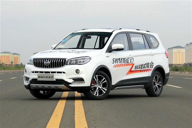 斯威X7 8月30日上市 7座SUV/配1.8L发动机