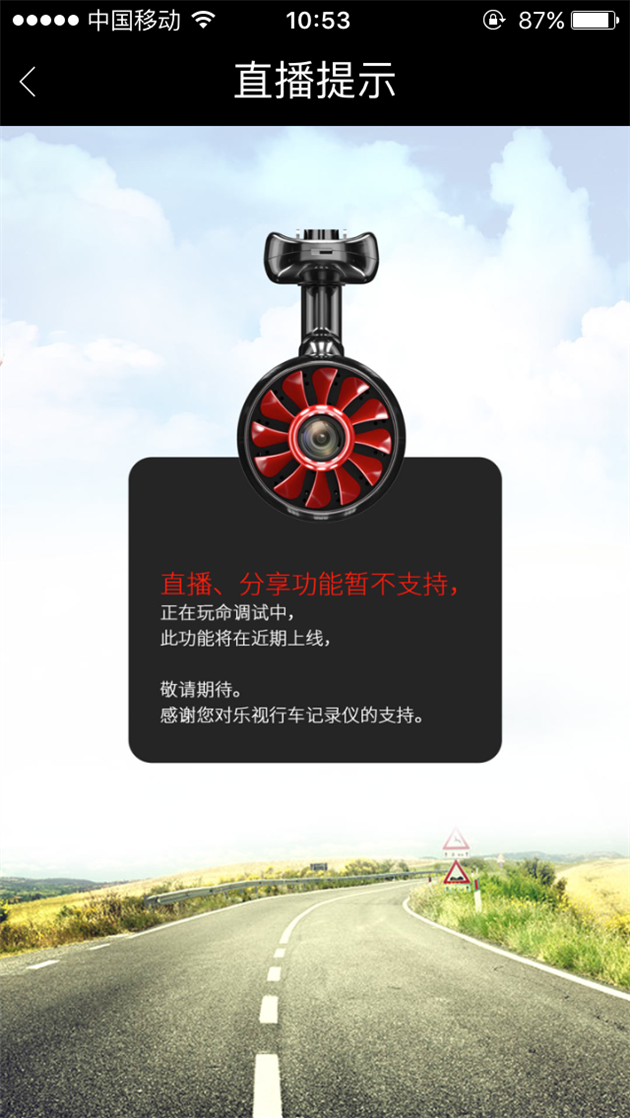 必威官网 26