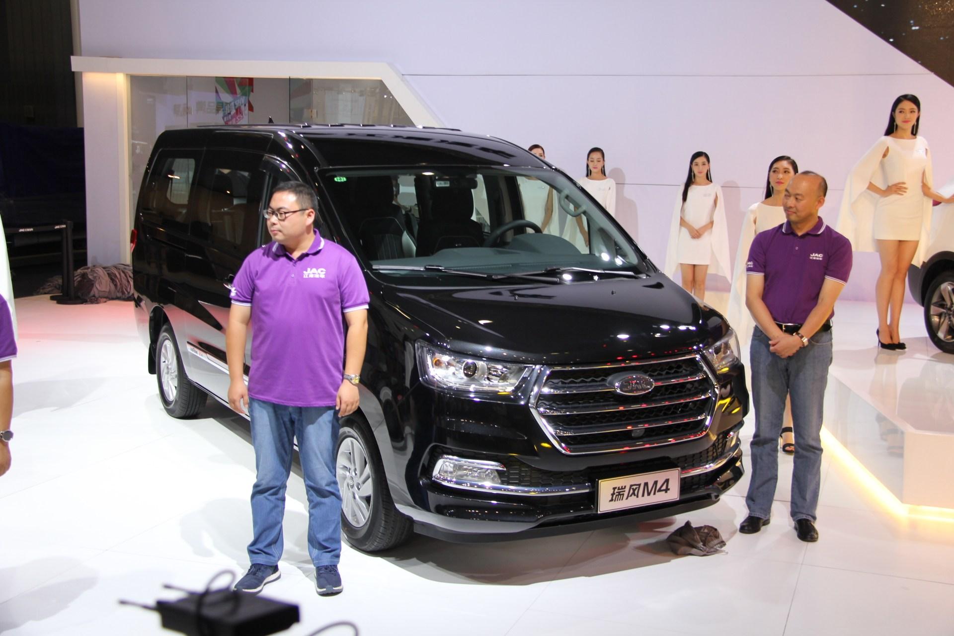 江淮瑞风M4预售价公布 10.98万-12.98万元
