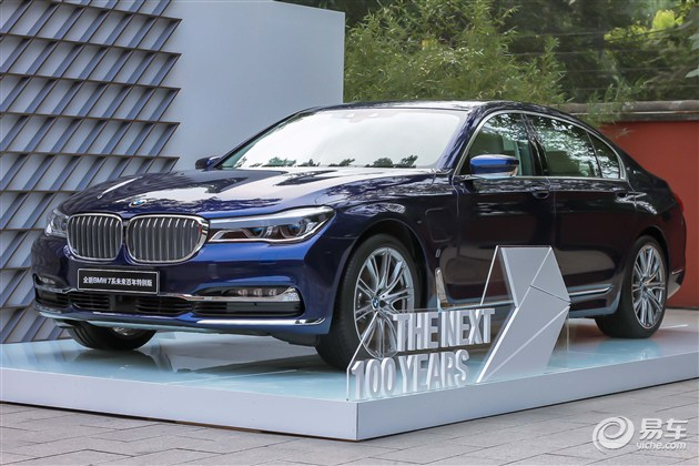 全新BMW 7系个性化定制品鉴会在京举行