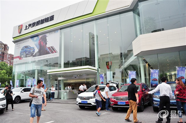 RSC车友会成立 30位客户获RX5优先交车权