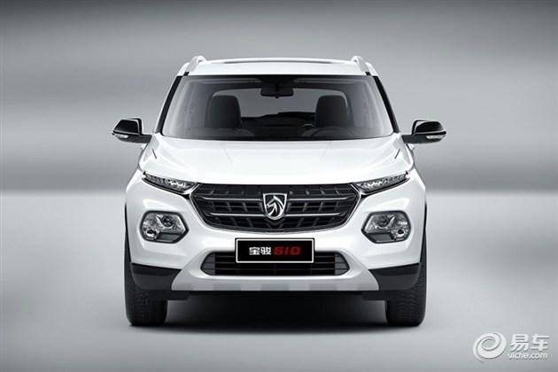 宝骏510正式发布 有个性/有配置的小型SUV