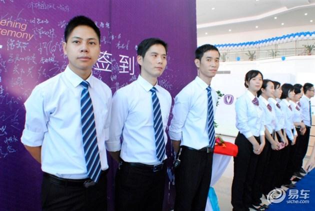 烈祝贺上饶智铭长安4S店9.27盛大开业高清图片