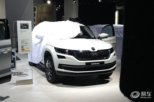 2016巴黎车展探馆 斯柯达Kodiaq现身
