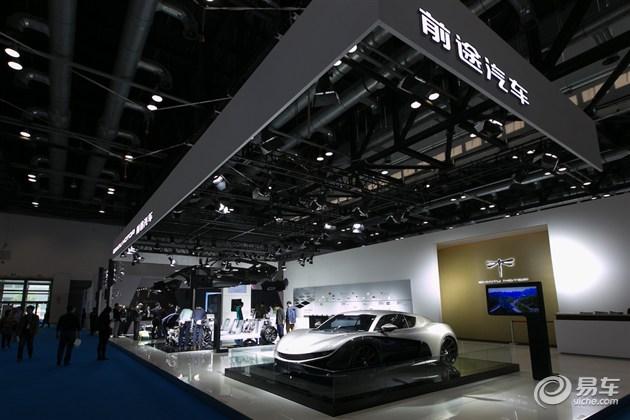 前途汽车亮相节能与新能源汽车成果展