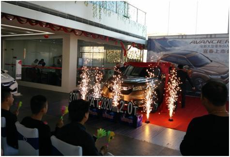 全新豪华SUV冠道宜春上市发布会圆满落幕