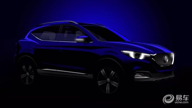 名爵全新SUV定名名爵ZS 将11月18日首发