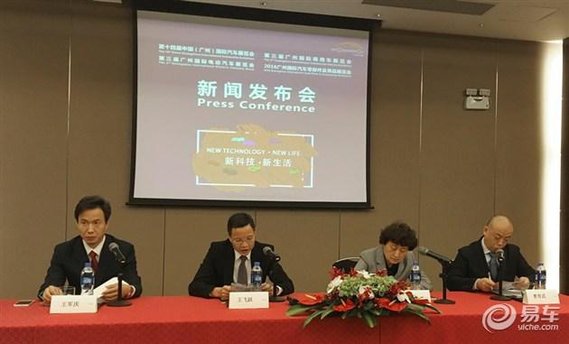 第十四届广州国际车展11月18日开幕