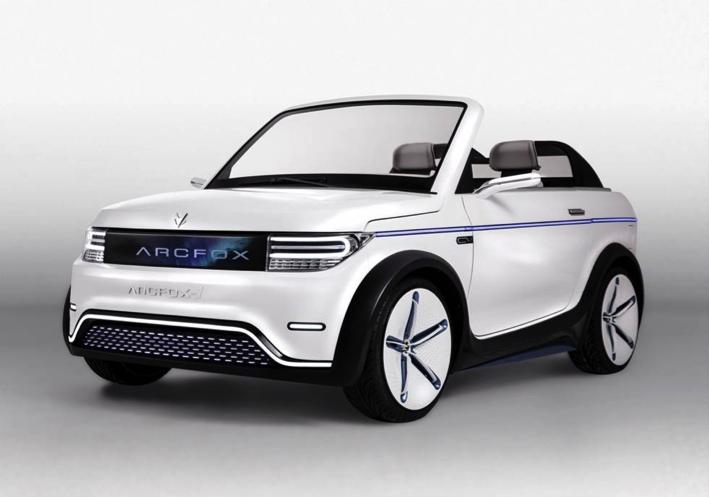 北汽新能源ARCFOX-1概念车将亮相广州车展