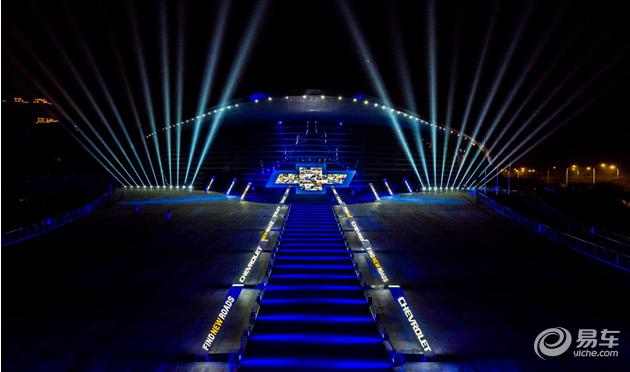 广州车展品牌之夜17款产品呈现全新雪佛兰