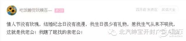 双十二 ●大惠战暨开封广达周年庆典