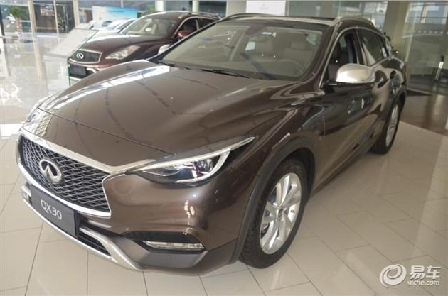 常熟兴业英菲尼迪QX30新车到店 欢迎品鉴