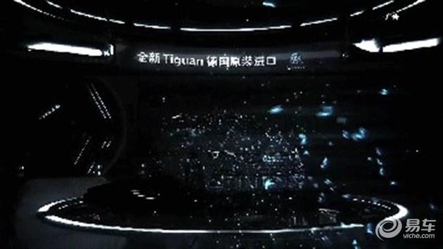 前沿科技全新一代Tiguan东莞华熙震撼上市