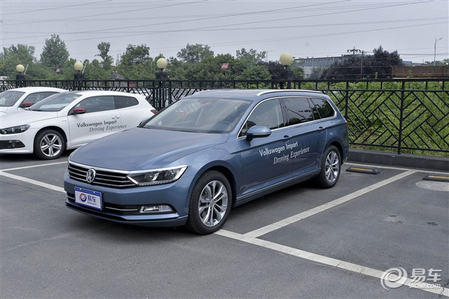 大众蔚揽增380TSI畅行版车型 售34.08万元