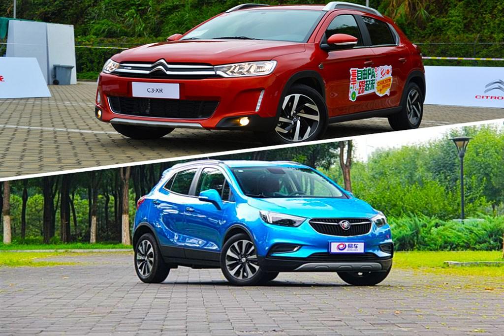 C3-XR对比昂科拉 谁是小型SUV一哥?