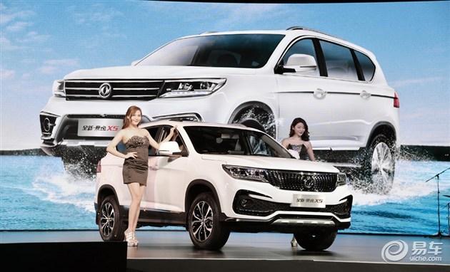 新平台助力 风行2017年将推多款SUV和MPV
