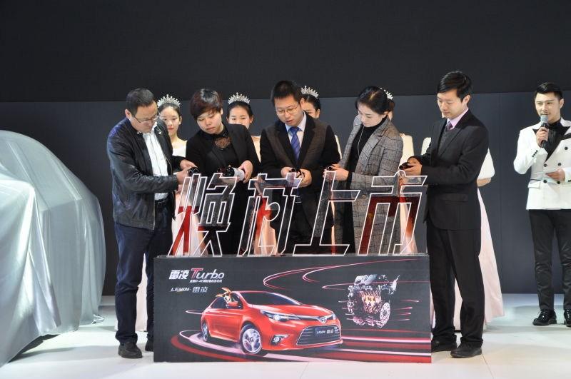 搭载1.2T铂金动力 雷凌Turbo长沙车展发售