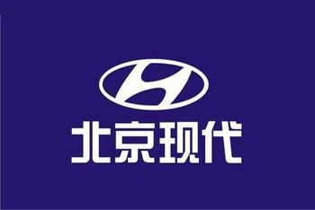 北京现代品牌车型易车问答故障集锦(六)